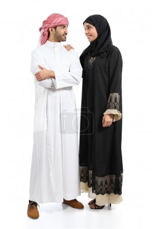 Full body of an arab saudi couple posing together