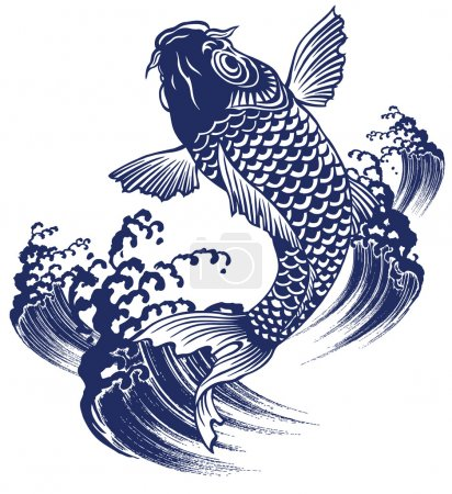Illustration for The carp of the Japanese traditional painting, I painted a carp with a writing brush, I painted it with traditional Japanese technique, - Royalty Free Image