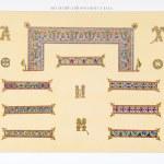 Byzantine ornament. From the manusript of John Chr...