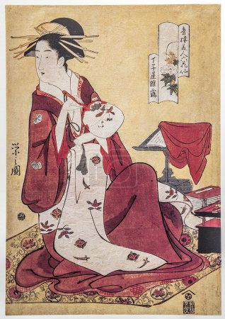 Chōbunsai Eishi. The Courtesan Hinazuru of the Teahouse Chojiya (House of the Clove)