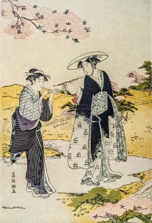 Kubo Shunman. Women smoking under cherry blossoms.