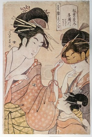 Hosoda Eishi. Beauties of the Pleasure Quarters (Seiro bijin awase): Kisegawa of the Matsubaya with Attendants Onami and Menami