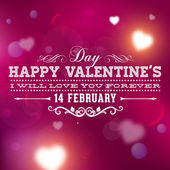 Happy Valentines Day Card Design 14 February I Love You Vector Blurred Soft Background
