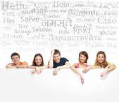 Skupina teenagerů