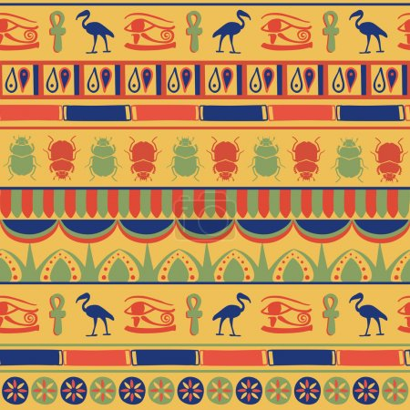 Vector seamless background egyptian ornament