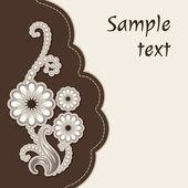 Decorative cover