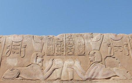 Karnak Hieroglyphs