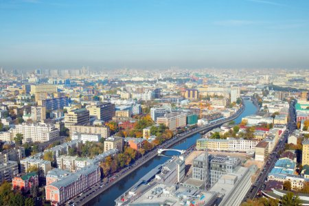 Photo for A panoramic view of the moscow city skyline - Royalty Free Image