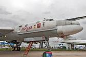 Mezinárodní letectví a vesmír salónu maks v zhukovsky, Rusko