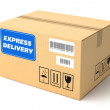 Delivery package isolated on white background...