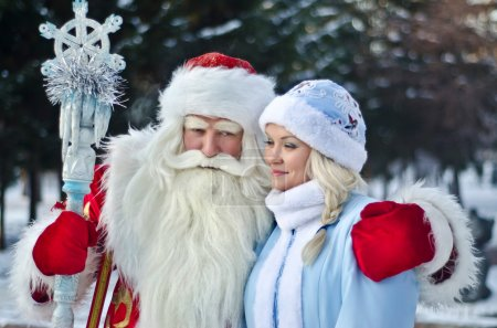 Ded Moroz (Father Frost)