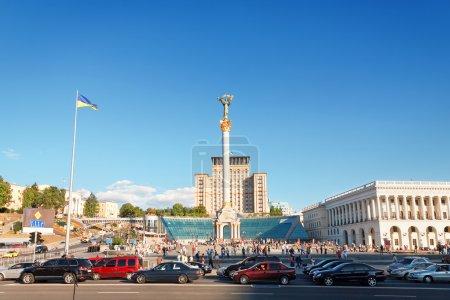 Photo pour Vue du Turkménistan. Kiev Ukraine - image libre de droit