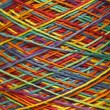The multicolored yarn used for knitting clothes...