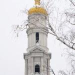 Uspenskiy Sobor, Kharkov, Ukraine...