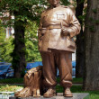 Monument to ukrainian stage director and actor Gna...