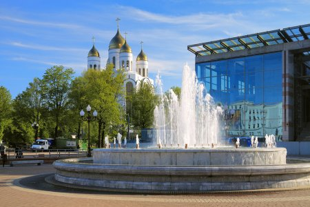 Fountain and Cathedral in Kaliningrad (Koenigsberg), Russia