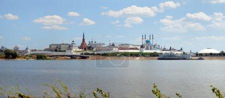 Panorama of the Kazan Kremlin, Republic of Tatarstan, Russia