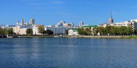 Panorama of historical center of Yekaterinburg, Russia