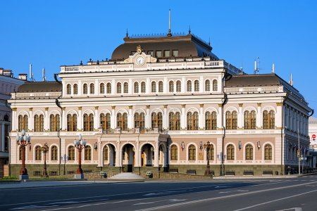 Kazan City Hall, Russia