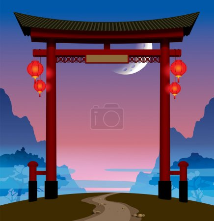 Illustration for Vector image of the chinese gate with red lights on a hill with a footpath against the background of the dawn sky with moon and mountains in the fog - Royalty Free Image