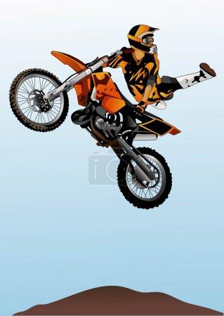 Fly cross2