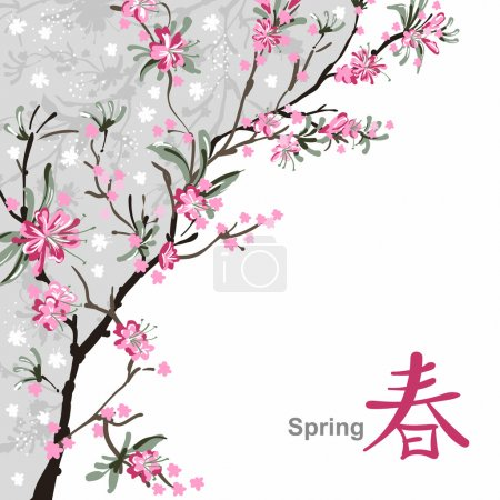 Illustration for Japanese painting of flowers, background with sakura blossom - Royalty Free Image