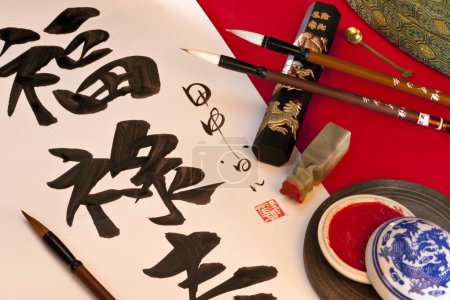 Photo for Chinese Calligraphy - the art of producing decorative handwriting or lettering with a pen or brush. These Chinese characters say 'Good Fortune' 'Prosperity' and ' Longevity'. - Royalty Free Image
