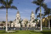 Plaza de Armes - Lima - Peru
