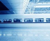 Vysokorychlostní vlakové nádraží, pak vlak natočit