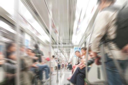 People in subway train