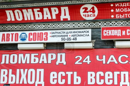Pawshop advertisement in Russia meaning There is a...