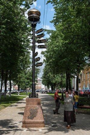 Russian golden ring sign in Yaroslavl, Russia...