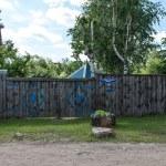 Wodden fence in Russian village...