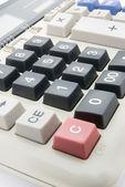 Kalkulačka zblízka pohled