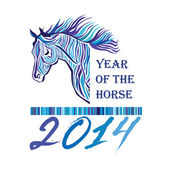 Symbol of 2014 Year of the horse siluette label Happy New Year