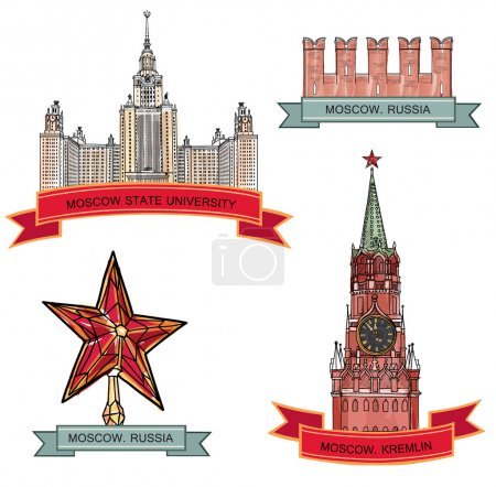 Illustration for Moscow City Label set. Red brick wall, Spasskaya tower, Moscow State University, Kremlin star. Travel icon vector collection. - Royalty Free Image