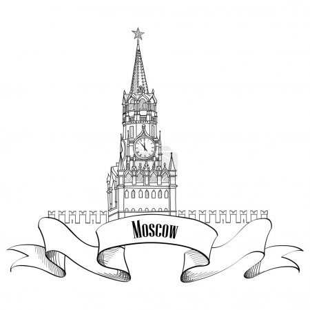 Moscow City Label set