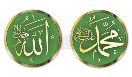 Allah, the name God as in said in Turkish and Arab...