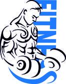 Logo à destination des pratiquants de fitness et des clubsPersonnalisable en changeant le texte