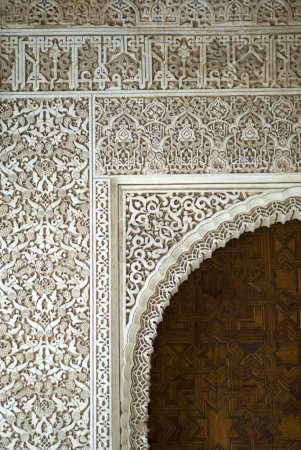 Arabesque pattern at the Alhambra