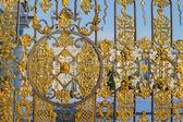 Palác Kateřiny za branami