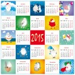 Calendar 2015 with a set of lamb in different months