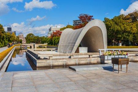 Memorial Cenotaph in Hiroshima Peace Park