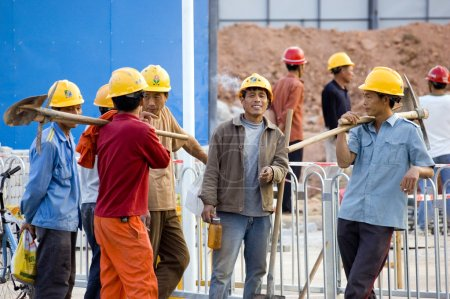 Китайские рабочие