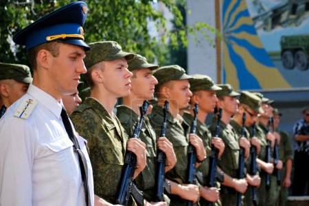 Construction and march in the parade in honor of the inauguration of the new call to the Russian Air Force Academy