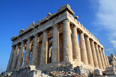 Parthenon in ancient Greece