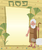 Moses Note