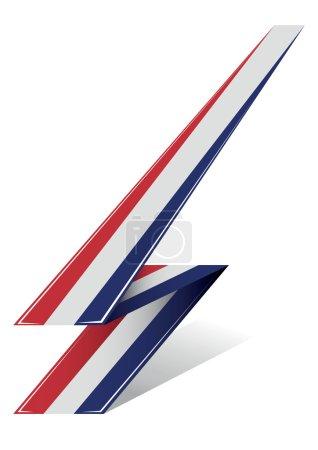 Holland arrow