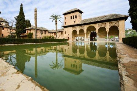 The Partal gardens of Alhambra in Granada