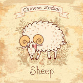 Vintage card with Chinese zodiac - Sheep